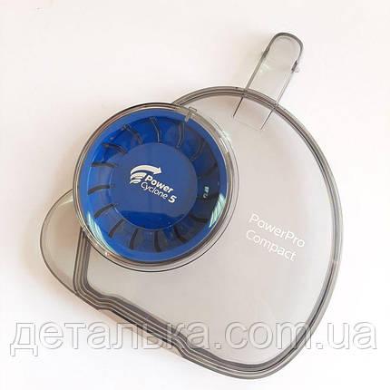 Крышка для пылесоса Philips FC9330, FC9331, FC9332, FC9352., фото 2