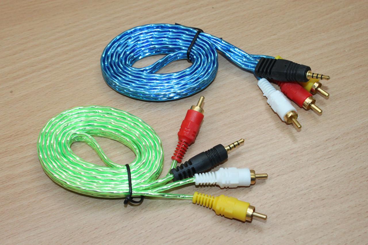 Видео-Аудио кабель 3RCA-3.5mm 1.5m Silicon