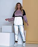 Спортивный костюм светоотражающий двойка кофта на молнии и штаны размер: 48-52, 54-58, 60-64., фото 3