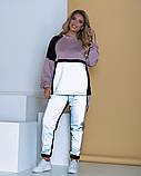 Спортивный костюм светоотражающий двойка кофта на молнии и штаны размер: 48-52, 54-58, 60-64., фото 5
