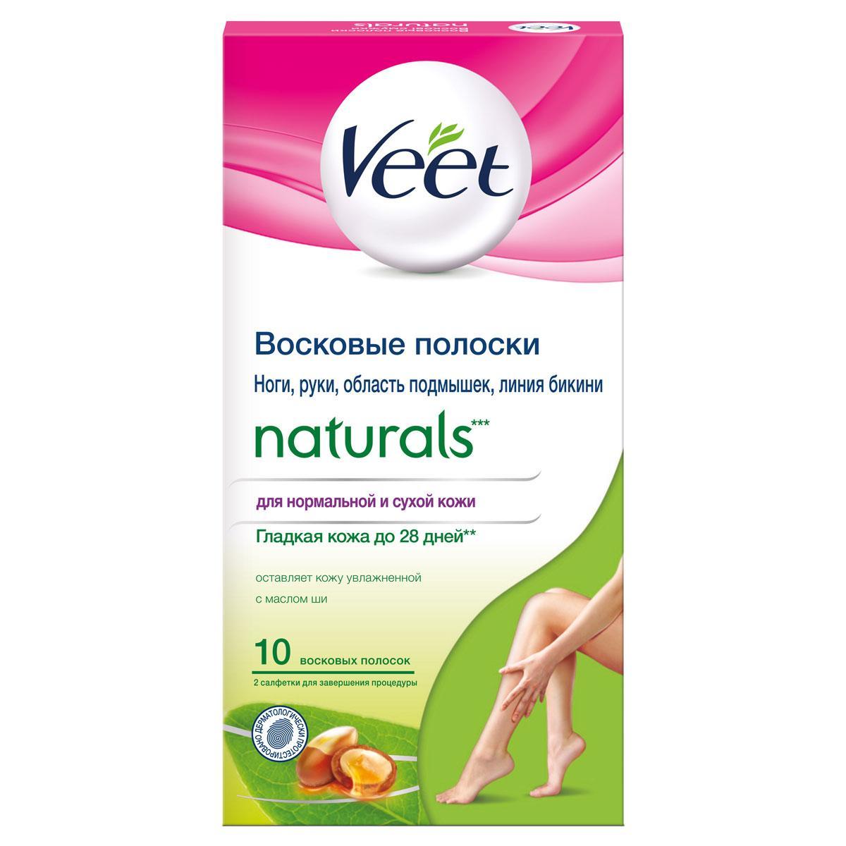Воскові смужки Veet Naturals з маслом ши (для нормальної і сухої шкіри) 10 шт