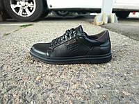Кроссовки мужские кожаные KARDINAL 40 -45 р-р, фото 1