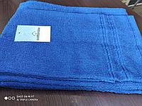 Махровые полотенца Cottonize баня+лицо 2 шт. 45х60, 60х110 Турция 100% Хлопок Цвет Яркий Синий