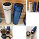 Термос с индикацией температуры CUP Smart Бутылка для воды напитков стальная 500 мл Синий, фото 6