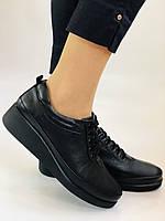 Женские туфли. Натуральная кожа. Турция. Размер 40, 41 Vellena, фото 3