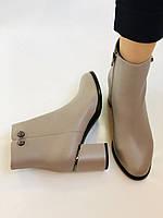 Жіночі осінні черевики. На середньому каблуці. Натуральна шкіра.Molka. Р. 37 38 39.40.Vellena, фото 9