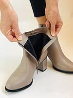 Жіночі осінні черевики. На середньому каблуці. Натуральна шкіра.Molka. Р. 37 38 39.40.Vellena, фото 8