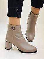 Женские осенние ботинки. На среднем каблуке. Натуральная кожа.Molka. Р.  37 38 39.40.Vellena, фото 5