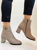 Жіночі осінні черевики. На середньому каблуці. Натуральна шкіра.Molka. Р. 37 38 39.40.Vellena, фото 2
