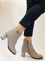 Жіночі осінні черевики. На середньому каблуці. Натуральна шкіра.Molka. Р. 37 38 39.40.Vellena, фото 6