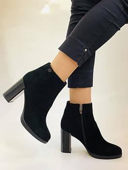 Женские ботинки. На среднем каблуке. Натуральный замш.Высокое качество. Erisses. Р. 35,38,39. Vellena