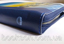 Библия среднего формата (синяя, речной пейзаж, кожзам, серебро, индексы, молния, 15х21), фото 2