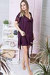 Комплект для дома пеньюар + халат женский К502н Сливовый XS (40-42), фото 5