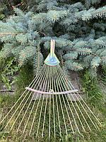 Грабли веерные металлические раздвижные , оцинкованные ,18 прутьев, прут 2,6 мм