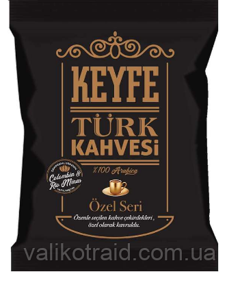 "Кава турецький ""Кeyfe turk kahvesi OZEL SERI"", 100г Туреччина"