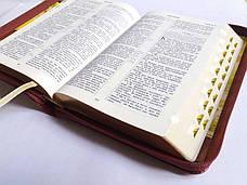Библия среднего формата (виноградная гроздь, кожзам, золото, индексы, молния, 15х21), фото 3