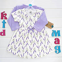 "Платье с кофточкой от Hudson Baby ""Лаванда"" 9м"