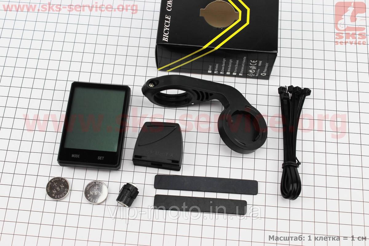 """Велокомпьютер 19-функций, беспроводной, 2.8 """" дисплей с сенсорными кнопками управления, влагозащитный, черный"""