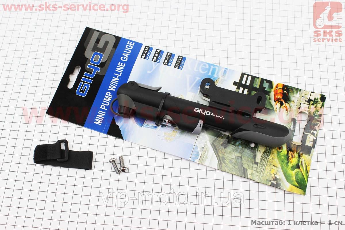 Насос пластмассовый с узким манометром, черно-серый GP-41S