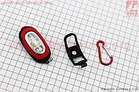 Фонарь универсальный 3 диода, влагозащитный, черно-красный LL-5658 (без батареек), фото 1