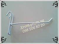 Белый крючок на торговую сетку 15 см.