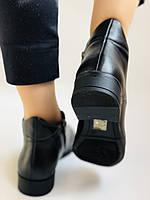 Женские осенние ботинки. Натуральная кожа.Высокое качество.Турция.Ripka р. 38,39,40,, фото 9