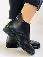 Женские осенние ботинки. Натуральная кожа.Высокое качество.Турция.Ripka р. 38,39,40,, фото 4