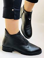 Женские осенние ботинки. Натуральная кожа.Высокое качество.Турция.Ripka р. 38,39,40,, фото 2