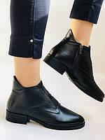 Женские осенние ботинки. Натуральная кожа.Высокое качество.Турция.Ripka р. 38,39,40,, фото 3