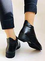 Женские осенние ботинки. Натуральная кожа.Высокое качество.Турция.Ripka р. 38,39,40,, фото 6