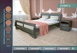 """Кровать """"Олимп 2 из натурального дерева (сосна, ольха)"""