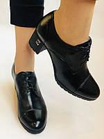Стильні жіночі туфлі.Натуральна шкіра.Середній каблук. Polann.Р. 38,40, фото 6