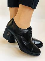 Стильні жіночі туфлі.Натуральна шкіра.Середній каблук. Polann.Р. 38,40, фото 3