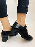 Стильні жіночі туфлі.Натуральна шкіра.Середній каблук. Polann.Р. 38,40, фото 8