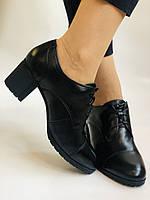 Стильні жіночі туфлі.Натуральна шкіра.Середній каблук. Polann.Р. 38,40, фото 7