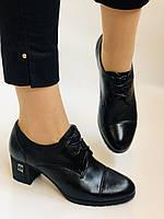 Стильні жіночі туфлі.Натуральна шкіра.Середній каблук. Polann.Р. 38,40, фото 2