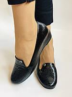 Хит!  Женские туфли на низкой танкетке .Натуральная лакированная кожа.Турция. Высокое качество  37,39, фото 7