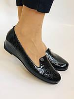 Хіт! Жіночі туфлі на низькій танкетці .Натуральна лакована шкіра.Туреччина. Висока якість 37,39, фото 8