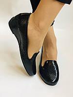 Хіт! Жіночі туфлі на низькій танкетці .Натуральна лакована шкіра.Туреччина. Висока якість 37,39, фото 5