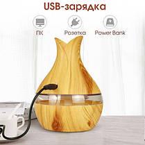 Ультразвуковой увлажнитель воздуха-ночник Humidifier, 300 мл диффузор, c подсветкой 7 цветов, Светлое дерево, фото 3