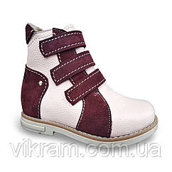 Ортопедические демисезонные ботинки для девочек Парижанка розовые