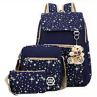 Школьный Рюкзак 3 в 1 Подростковый с сумкой и пеналом в комплекте с принтом ночного неба