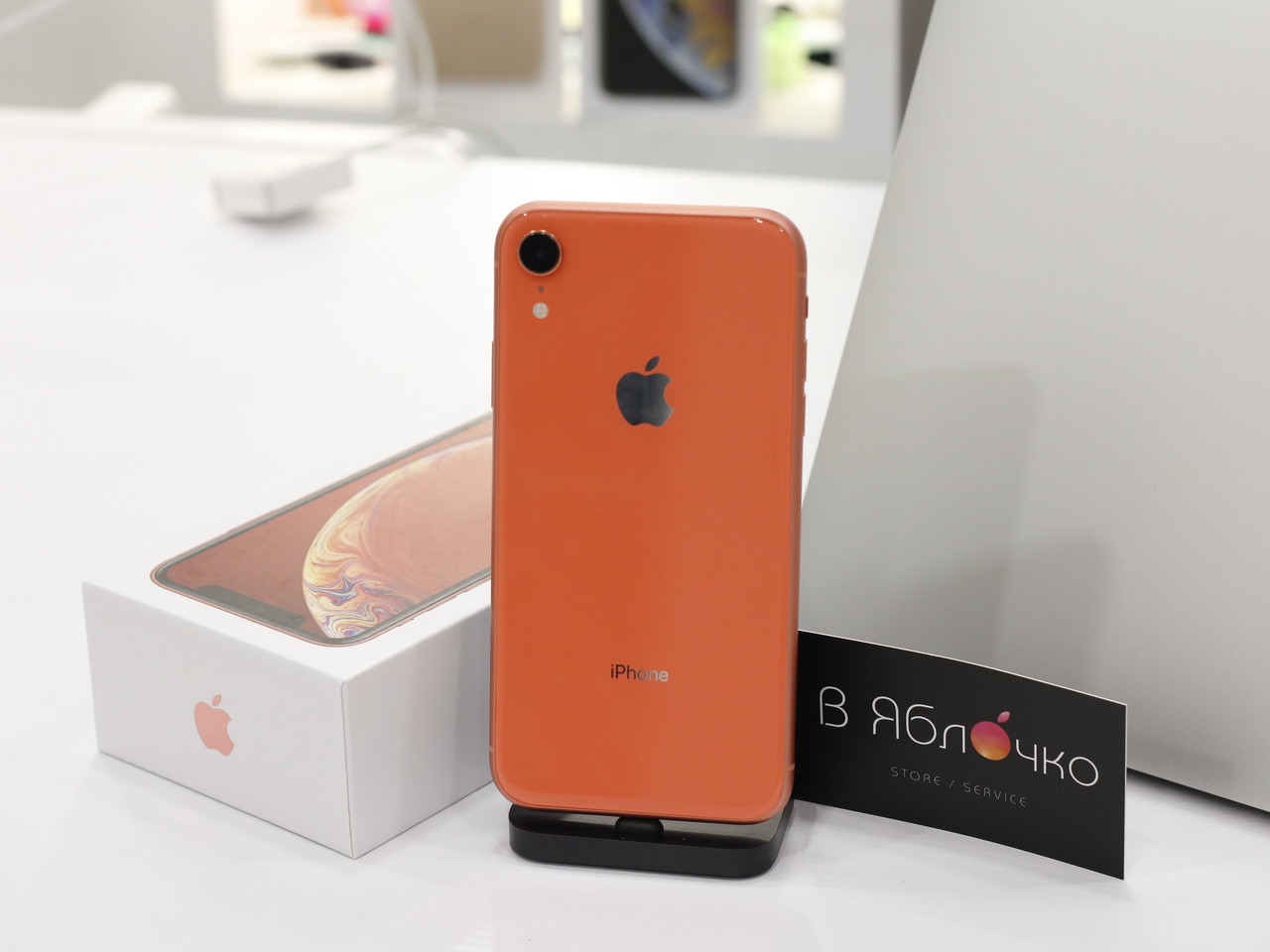 IPhone XR 64gb Coral (б/у)