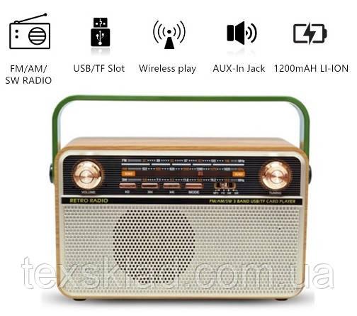 Радиоприёмник Ретро Kemai MD-505BT W с пультом ДУ (Bluetooth/USB/Аккумулятор/220W)