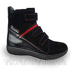 Демисезонные ортопедические ботинки Ламбо черно-красные