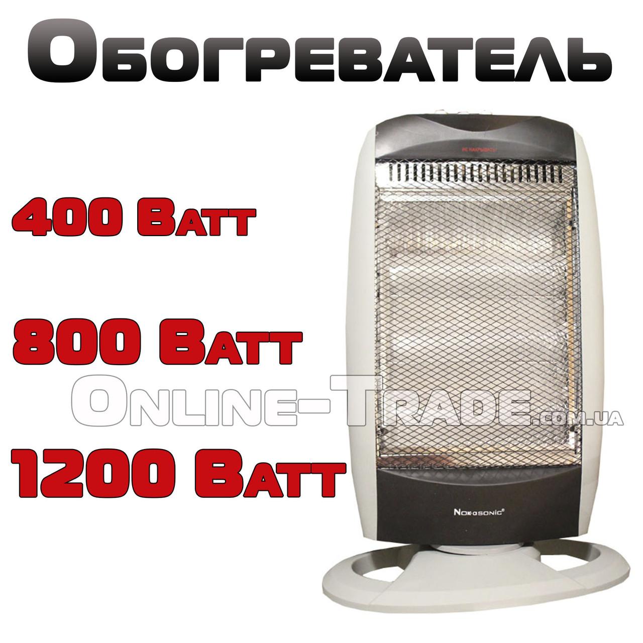 Обогреватель кварцевый Nokasonik NK-455 400-800-1200 Ватт