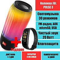 JBL PULSE 3 со светомузыкой Портативная Bluetooth колонка, FM MP3 AUX USB microSD 20W QualitiReplica + подарок, фото 1
