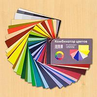Цветовой веер. Комбинатор цветов по кругу Иттена