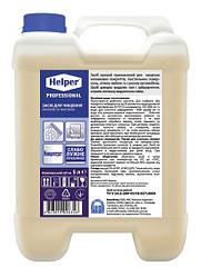 Средство для чистки ковров и текстиля 5л Helper для тригеров и пылесосов