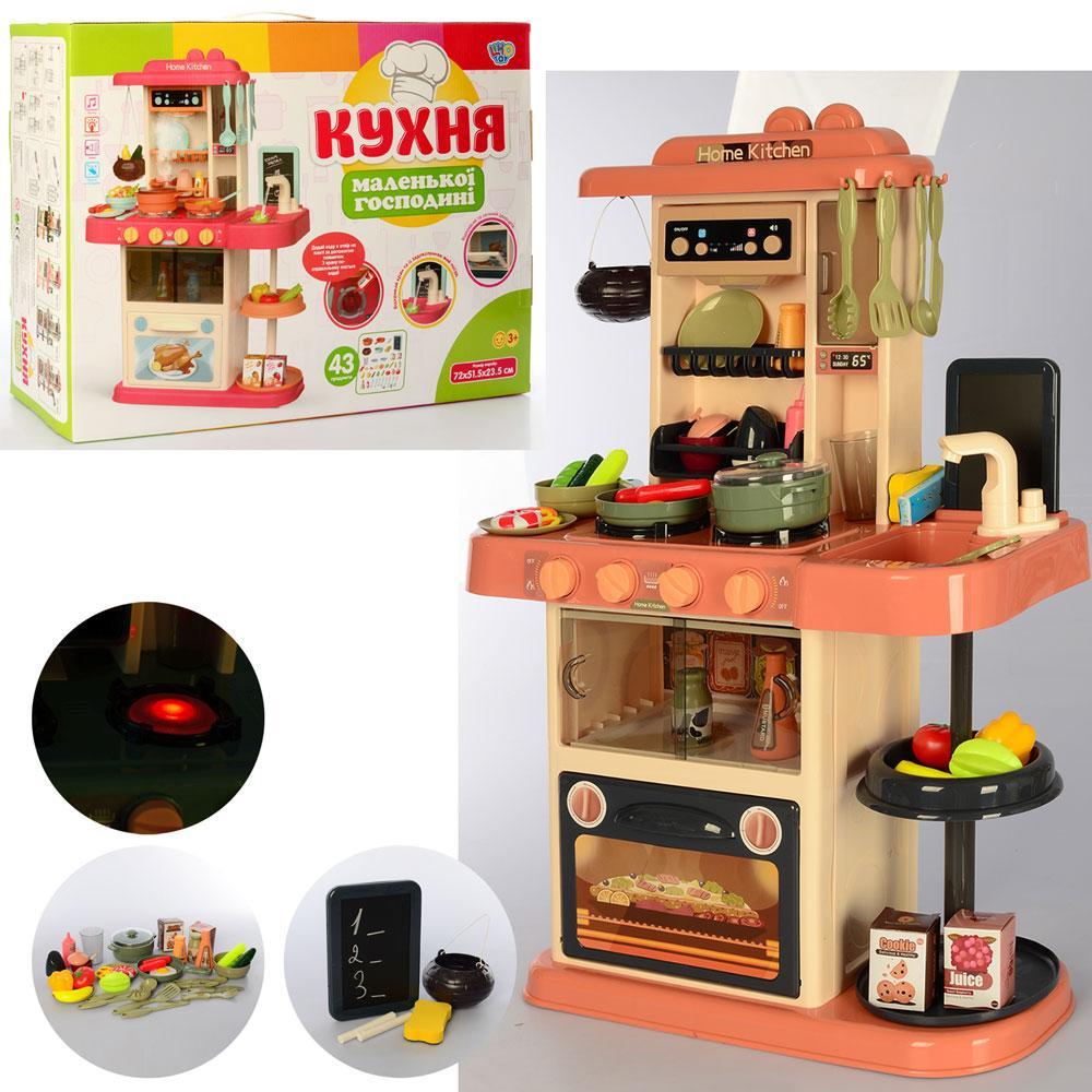 Детская кухня 889 184 с водой, звук, свет и паром , 43 предмета, 72 см